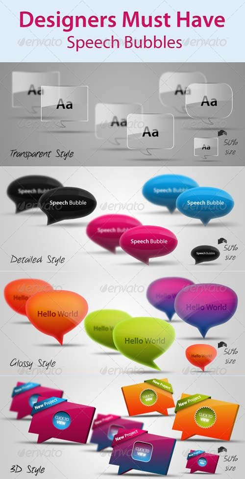 GraphicRiver Designers Must Have Speech Bubbles