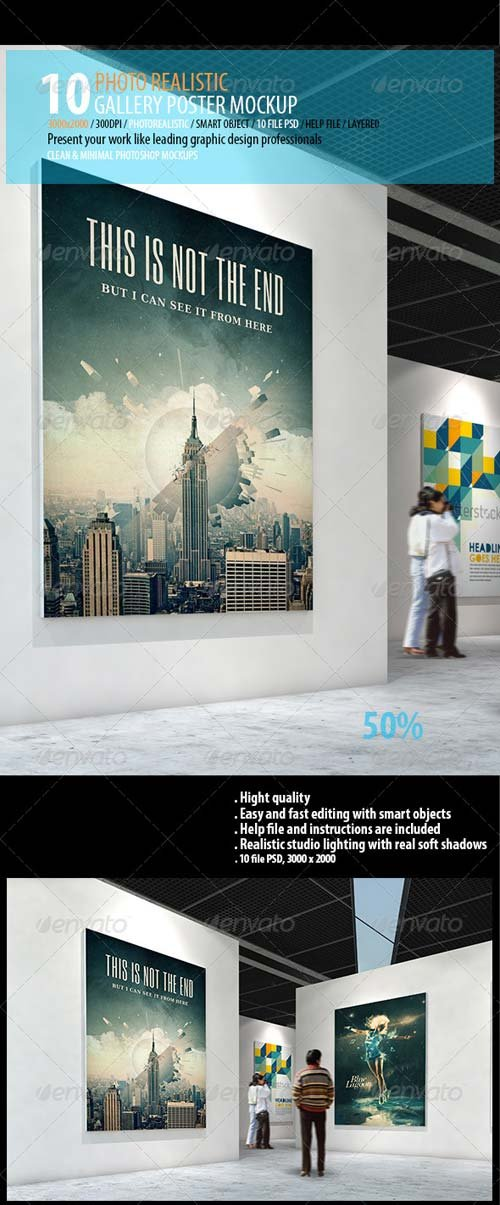 GraphicRiver Gallery Poster Mockups