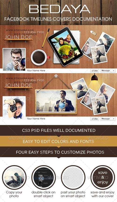 GraphicRiver Ay Haga Facebook Cover