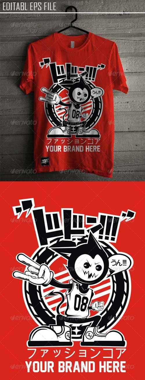 GraphicRiver Japanese Cartoon Game Tshirt