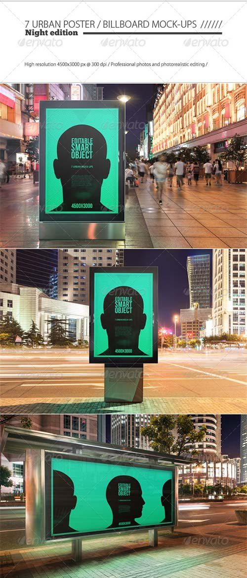 GraphicRiver Urban Poster / Billboard Mock-ups - Night Edition