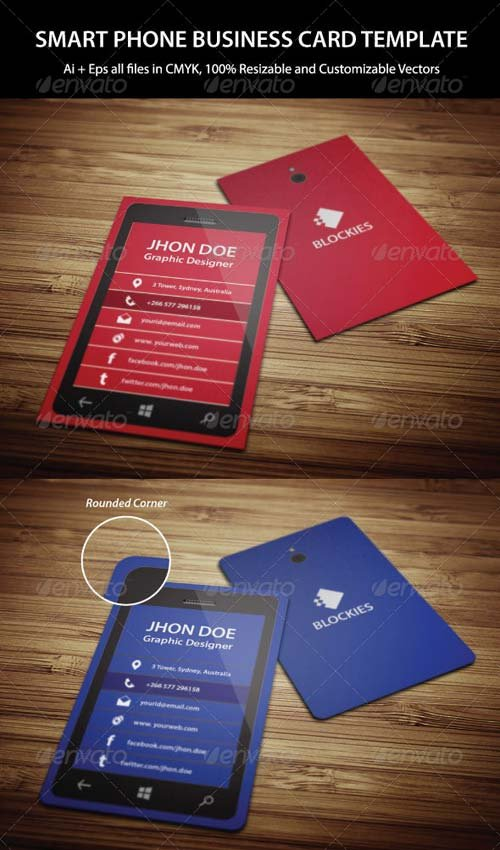 GraphicRiver Exclusive Smart Phone Business Card