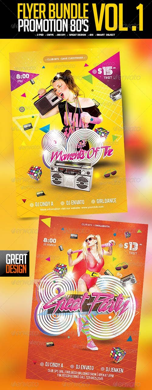 GraphicRiver Flyer Bundle Promotion 80's Vol.1