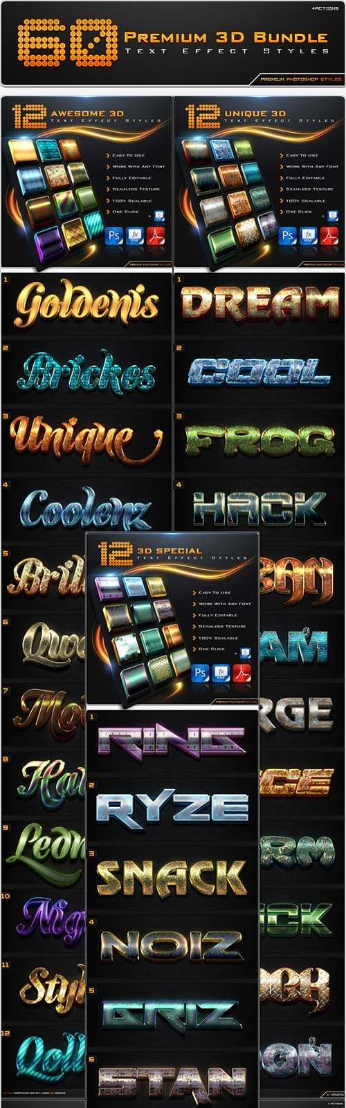 GraphicRiver 60 Premium 3D Text Effect Styles Bundle