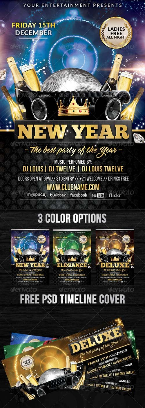 GraphicRiver Deluxe / New Year | Flyer + FB Cover