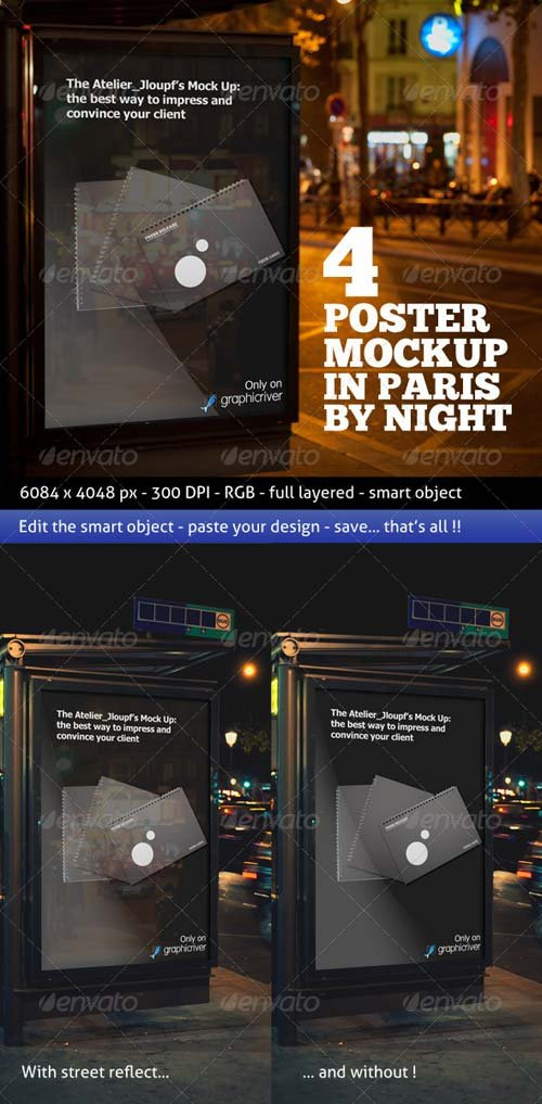 GraphicRiver Photorealistic Poster Mockup In Paris By Night