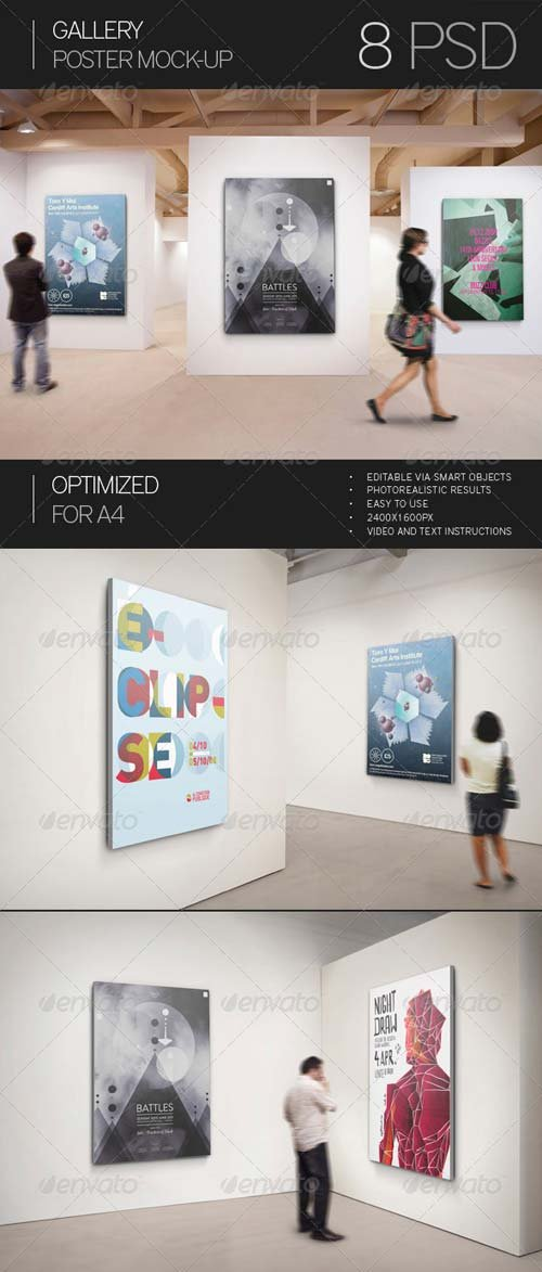 GraphicRiver Gallery Poster Mock-Up