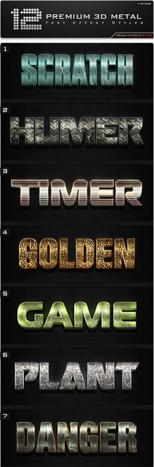 GraphicRiver 12 Premium 3D Metal Styles + Actions