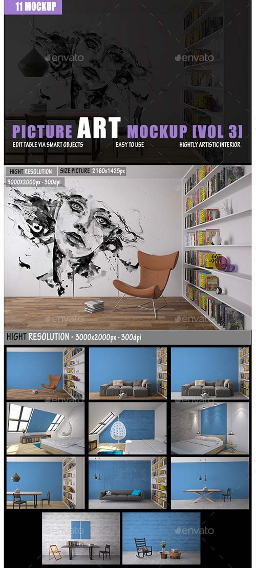 GraphicRiver Picture Art Mockup [Vol 3]