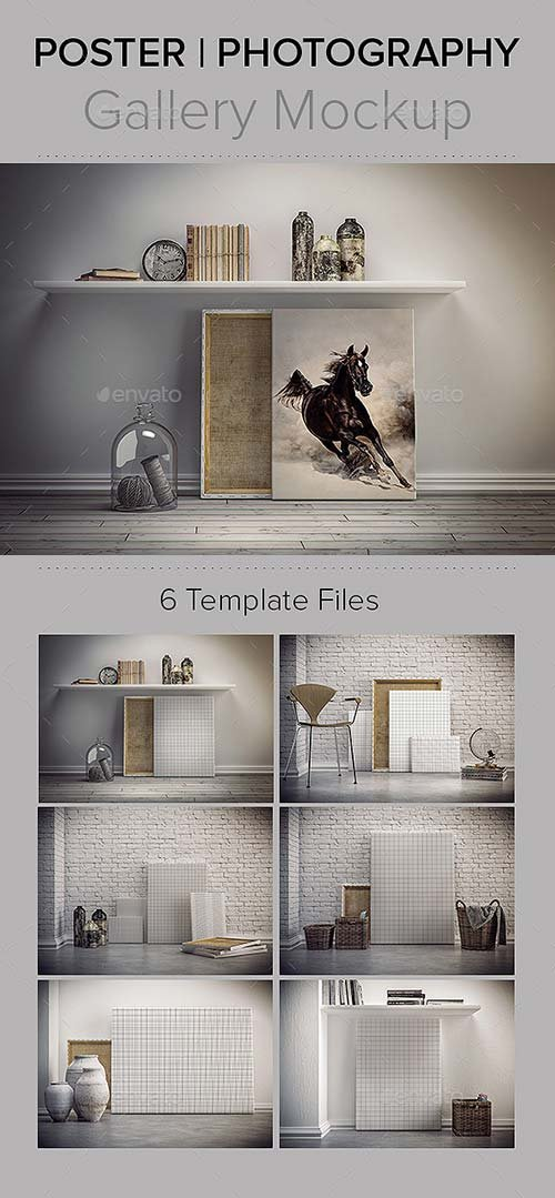 GraphicRiver Photography / Poster GalleryMockup