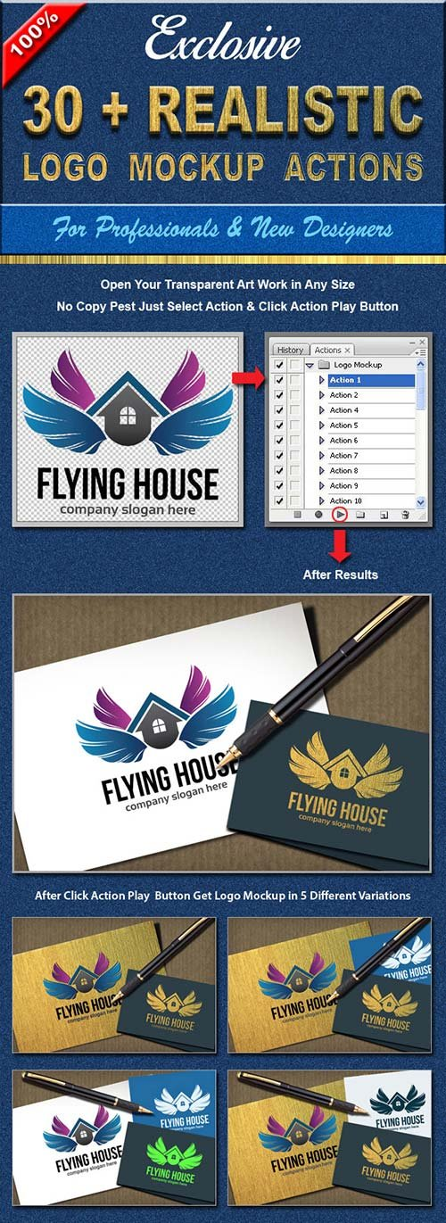 GraphicRiver 30+ Realistic Logo Mockup Actions