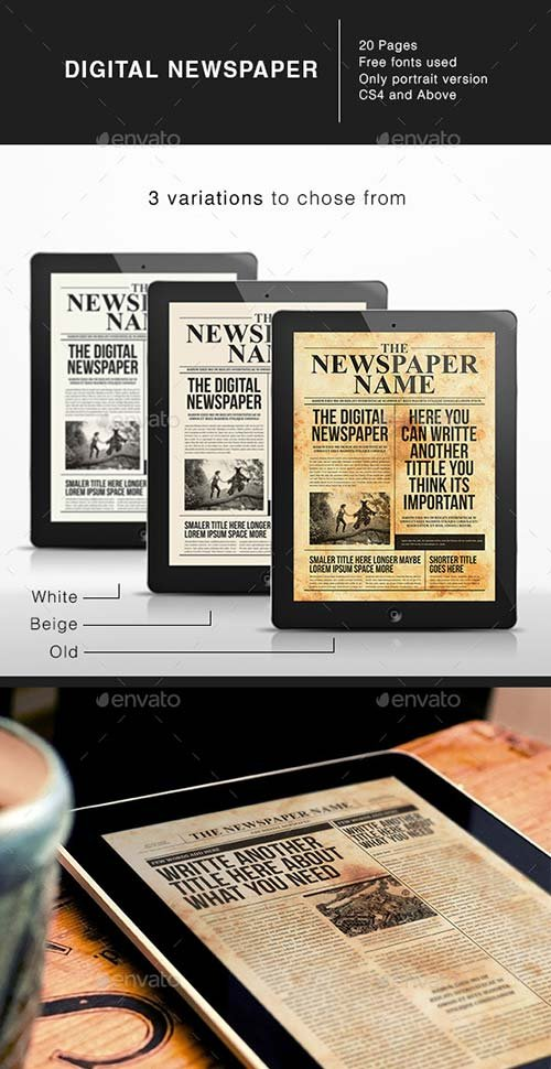 GraphicRiver The Digital Newspaper