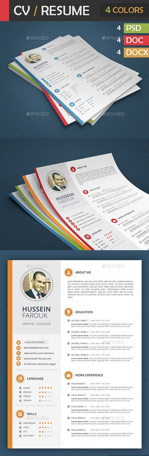 stationery design 187 page 3 187 free print templates