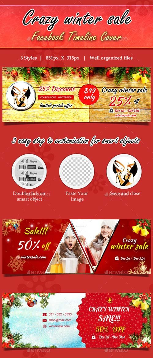 GraphicRiver Winter Sale Facebook Timeline Cover