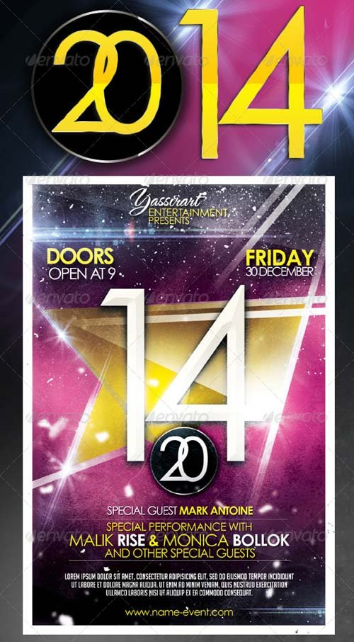 GraphicRiver New Year Party Flyer Template 5779296