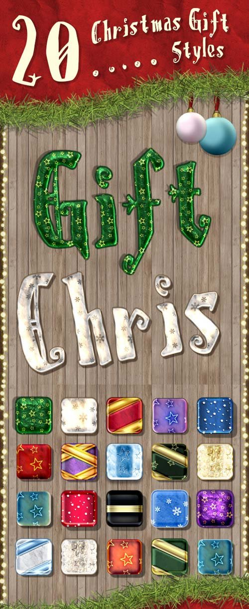 GraphicRiver 20 Christmas Gift Styles