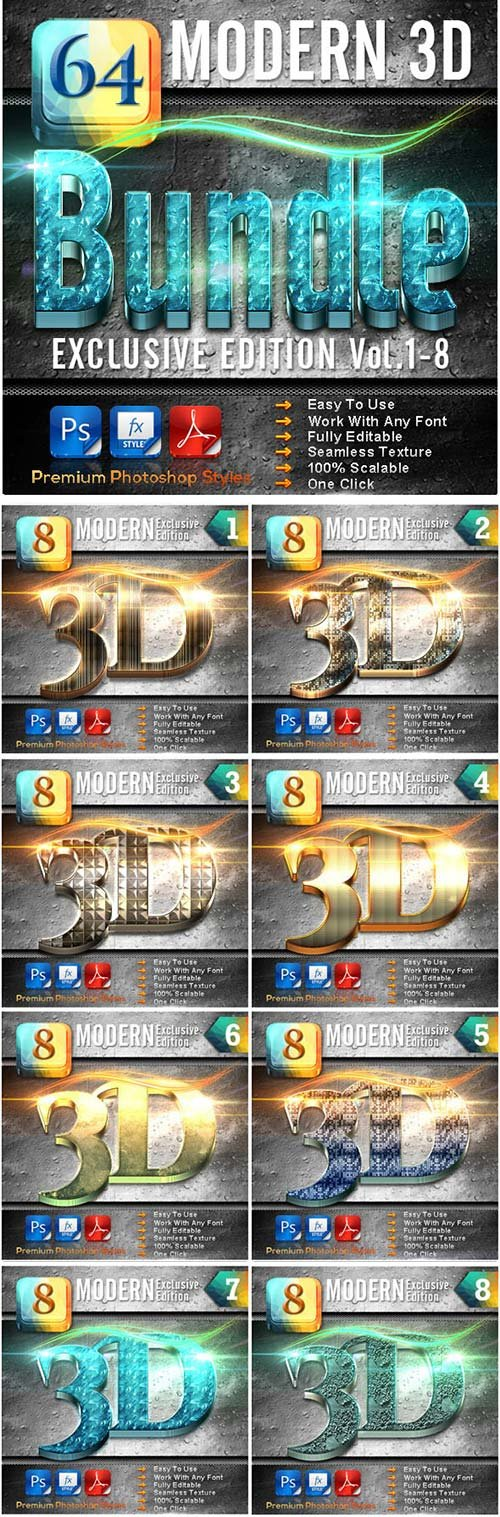 GraphicRiver 64 Modern 3D Exclusive Edition Bundle
