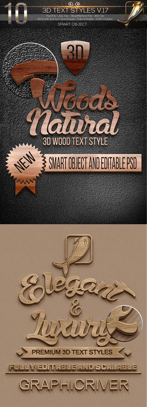 GraphicRiver 3D Collection Text Styles V.17