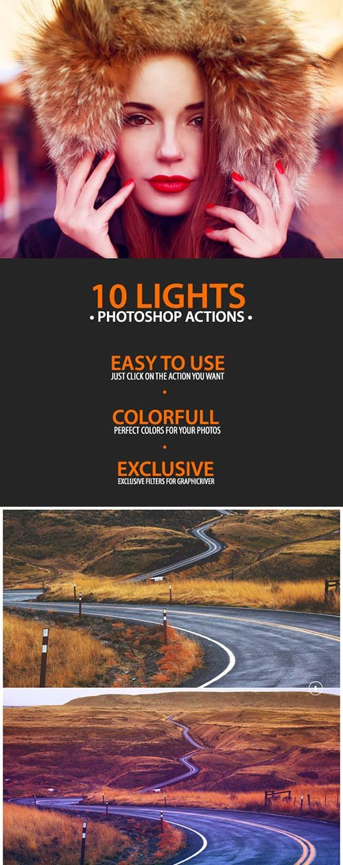 GraphicRiver 10 Lights - Photoshop Actions