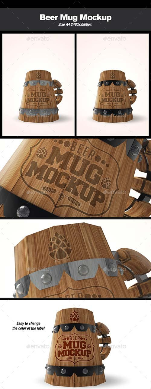 GraphicRiver Beer Mug Mockup