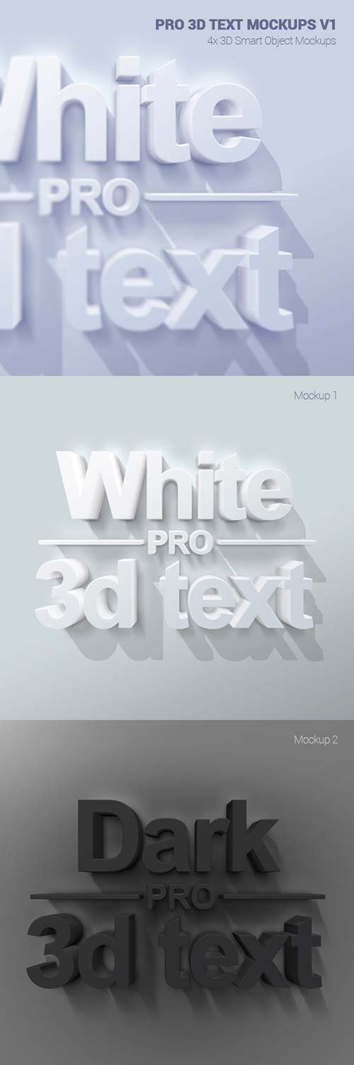 GraphicRiver Pro 3D Text Mockups V1