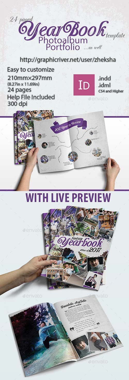 GraphicRiver Modern Complex Yearbook