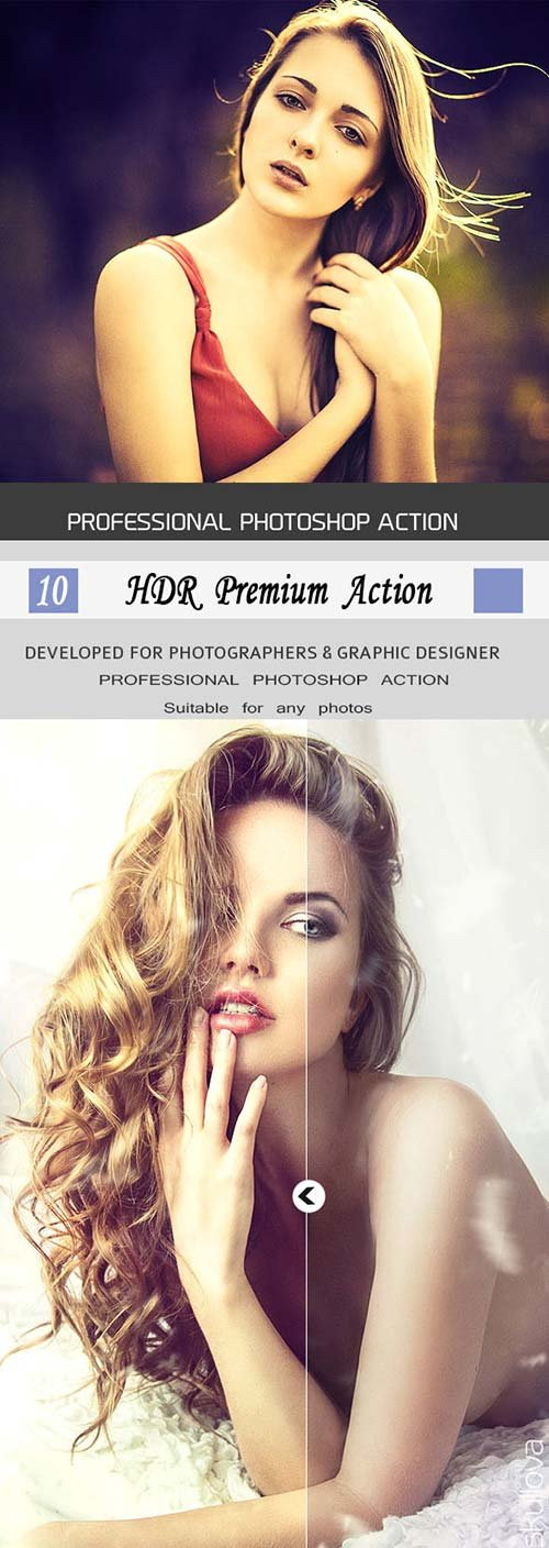GraphicRiver 10 HDR Premium Action