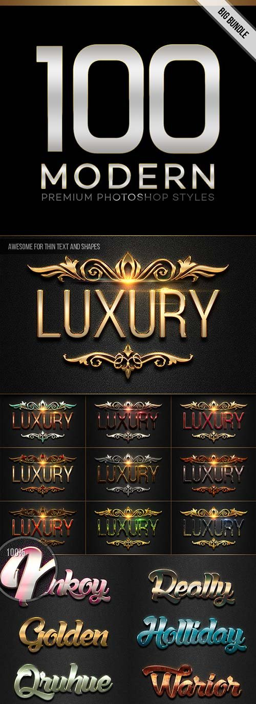 GraphicRiver 100 Modern Styles Big Bundle