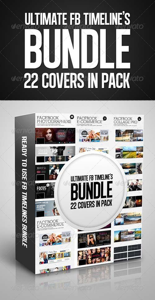 GraphicRiver Facebook Timelines Bundle V4