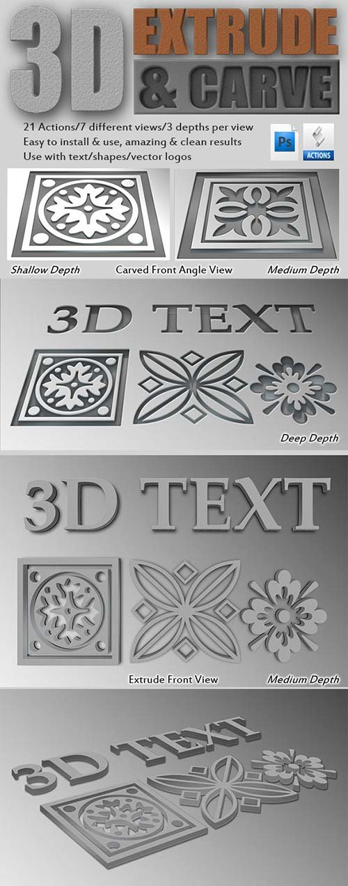 GraphicRiver 3D Extrude-Carve Actions
