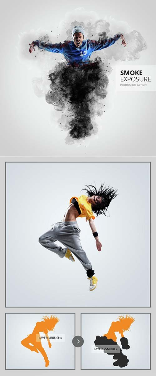 GraphicRiver Smoke Exposure Photoshop Action