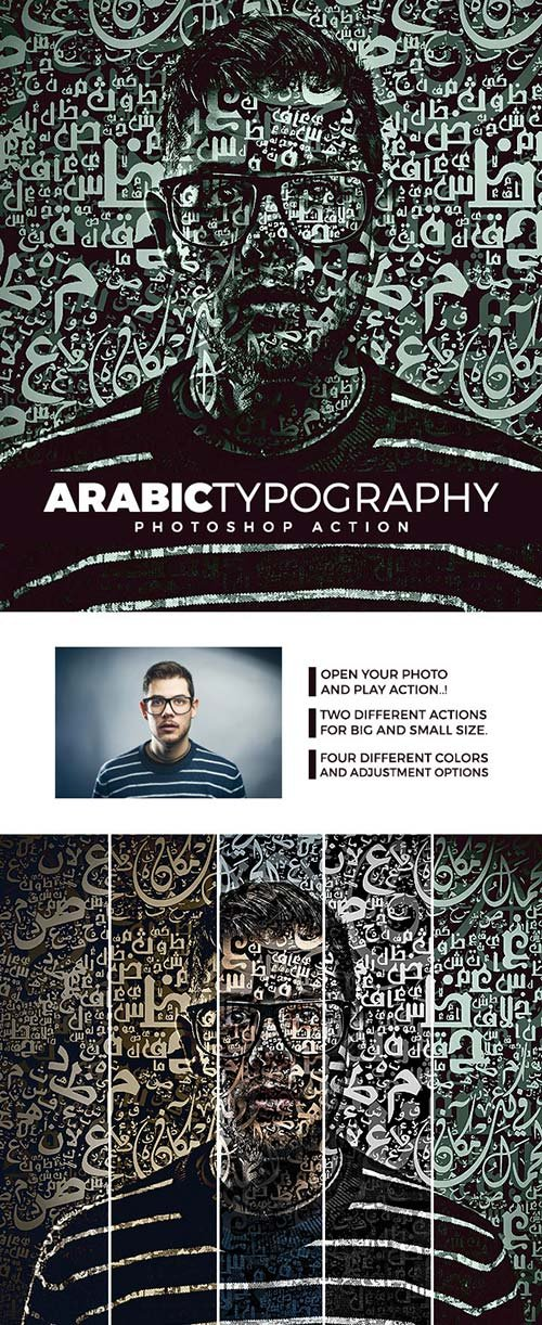 GraphicRiver Arabic Typography Action