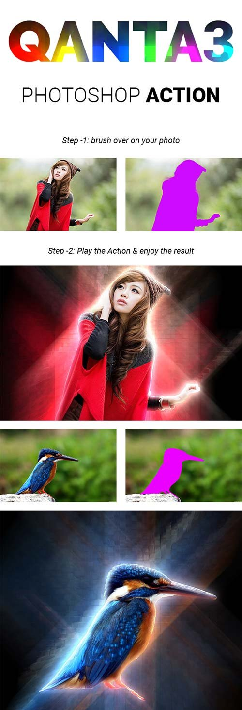 GraphicRiver QANTA3 - light glowing Effect Photoshop Actions