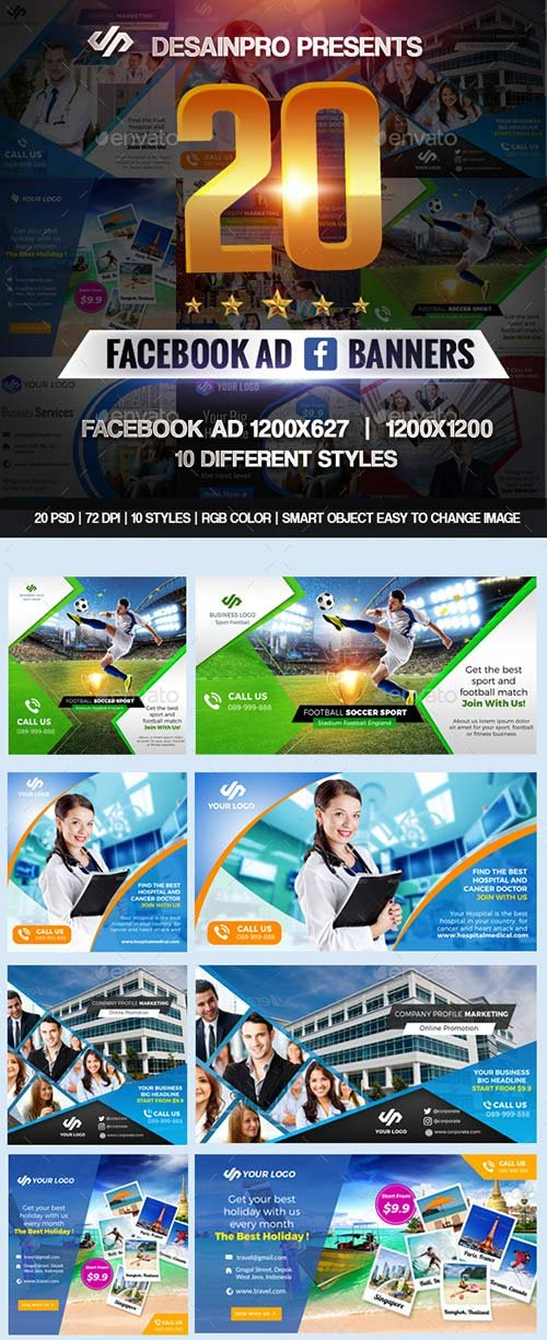 GraphicRiver 20 Facebook Ad Banners V1
