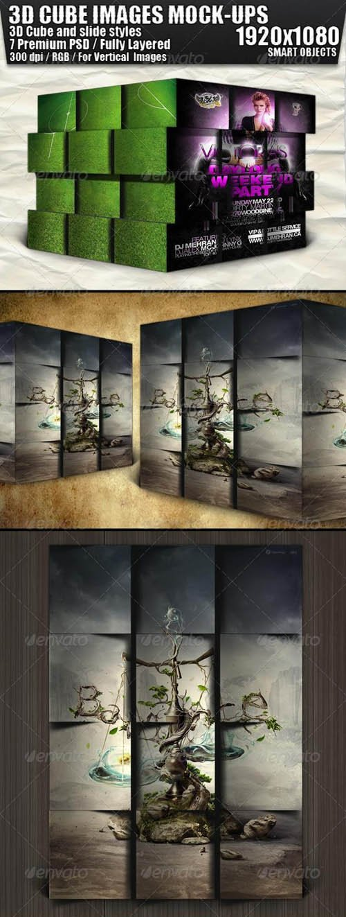 GraphicRiver 3D Cube Images Mock-ups