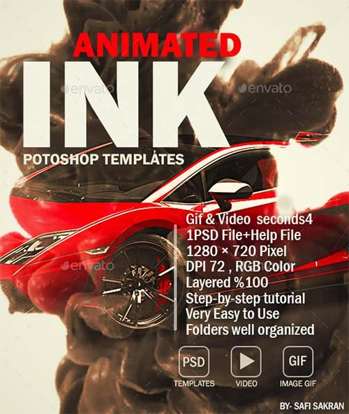 GraphicRiver Gif Animated ink Photoshop Template